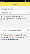 Screenshot_2015-09-17-15-35-35.png